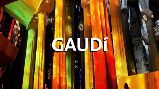 Gaudí Sagrada Família